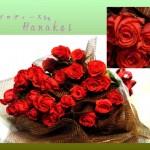 バラ30本の花束