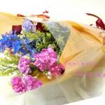 お祝い花束サイズ 高さ約58㎝×幅約38㎝