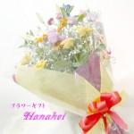 送別の花束2