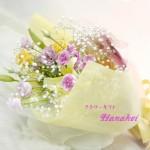 退職祝い花束2