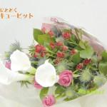 お誕生日花束