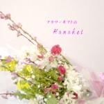 ひな祭り花束